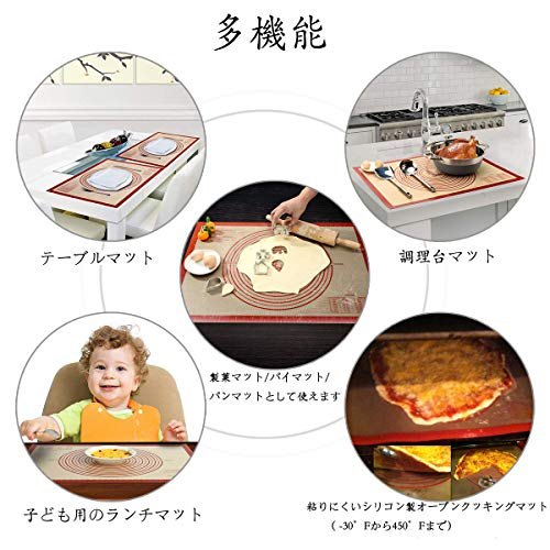 SUPERKITCHEN『大きいサイズクッキングマット』