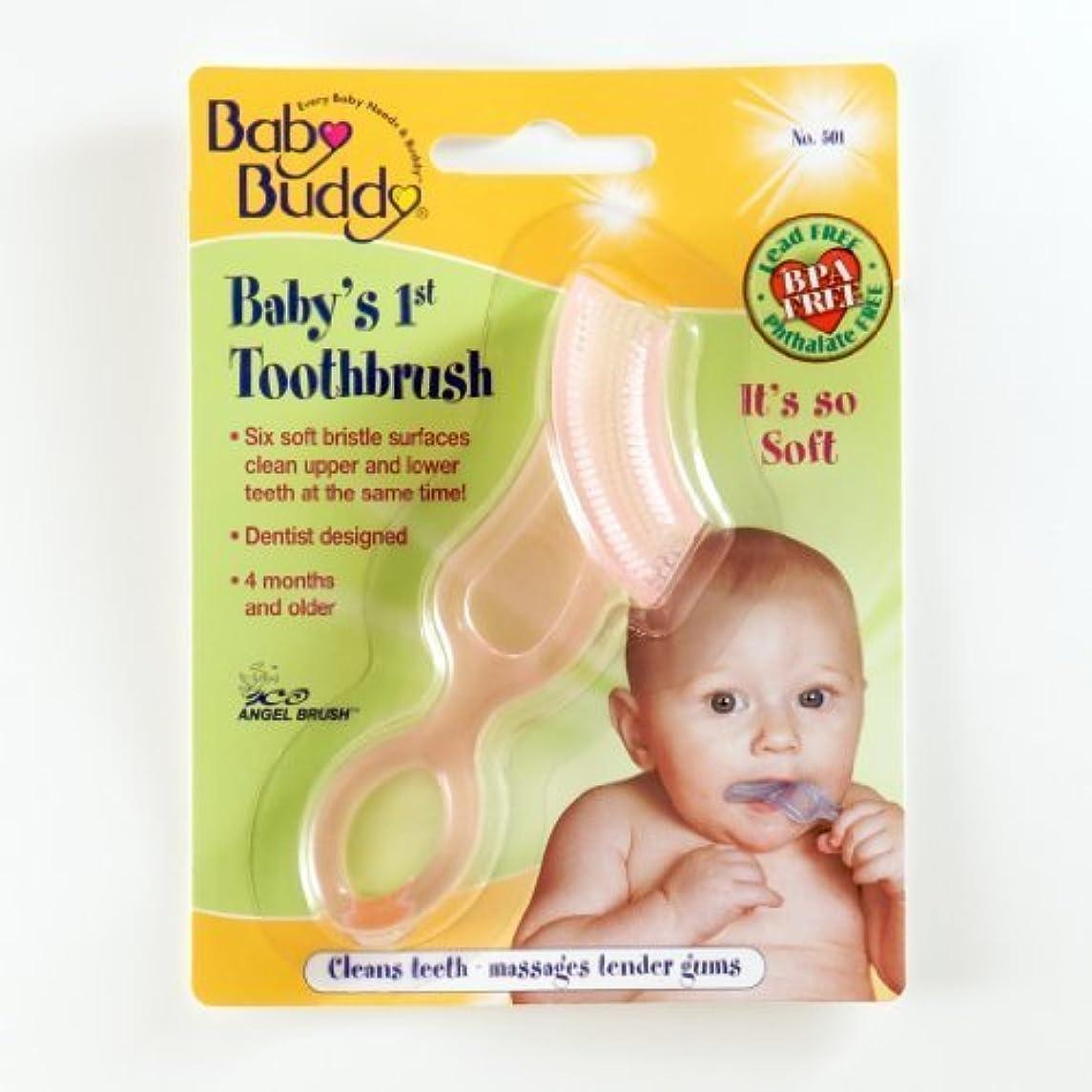 子供達恐れるハンカチBaby Buddy: Baby's 1st Toothbrush by Baby Buddy [並行輸入品]