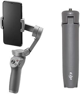 طقم مجموعة دي جيه اي اوسمو موبايل 3 للهواتف الذكية