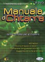 Manuale Di Chitarra (2 DVD)