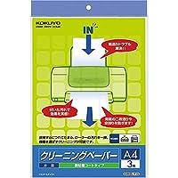 コクヨ クリーニングペーパー 片面 使い切りタイプ EAS-CL-P1