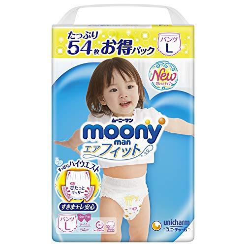 【パンツ Lサイズ】ムーニーマン女の子 エアフィット (9~14kg)54枚