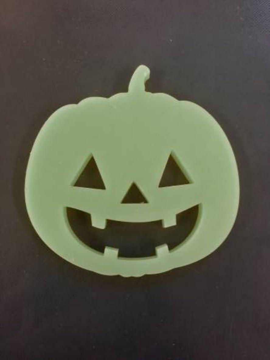 編集するコテージ規制GRASSE TOKYO AROMATICWAXチャーム「ハロウィンかぼちゃ」(GR) レモングラス アロマティックワックス グラーストウキョウ