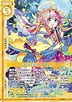 ゼクス Z/X E22-018 天女の難題 ミーリィ (R レア) ドリームステージ!! (E-22)
