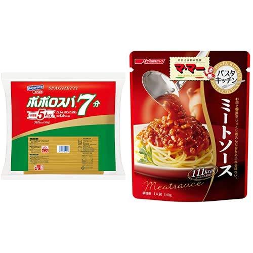 【セット販売】【Amazon.co.jp限定】はごろも ポポロスパ7分 5kg 1.6mm + マ・マー パスタキッチン ミートソース 140g×6個