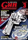 月刊Gun Professionals2021年3月号 [雑誌] - Gun Professionals編集部