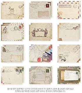 Pack of 48 Kawaii Retro Lovely Vintage Special Mini Envelope for Wedding, Birthday Party, 12 Different disign