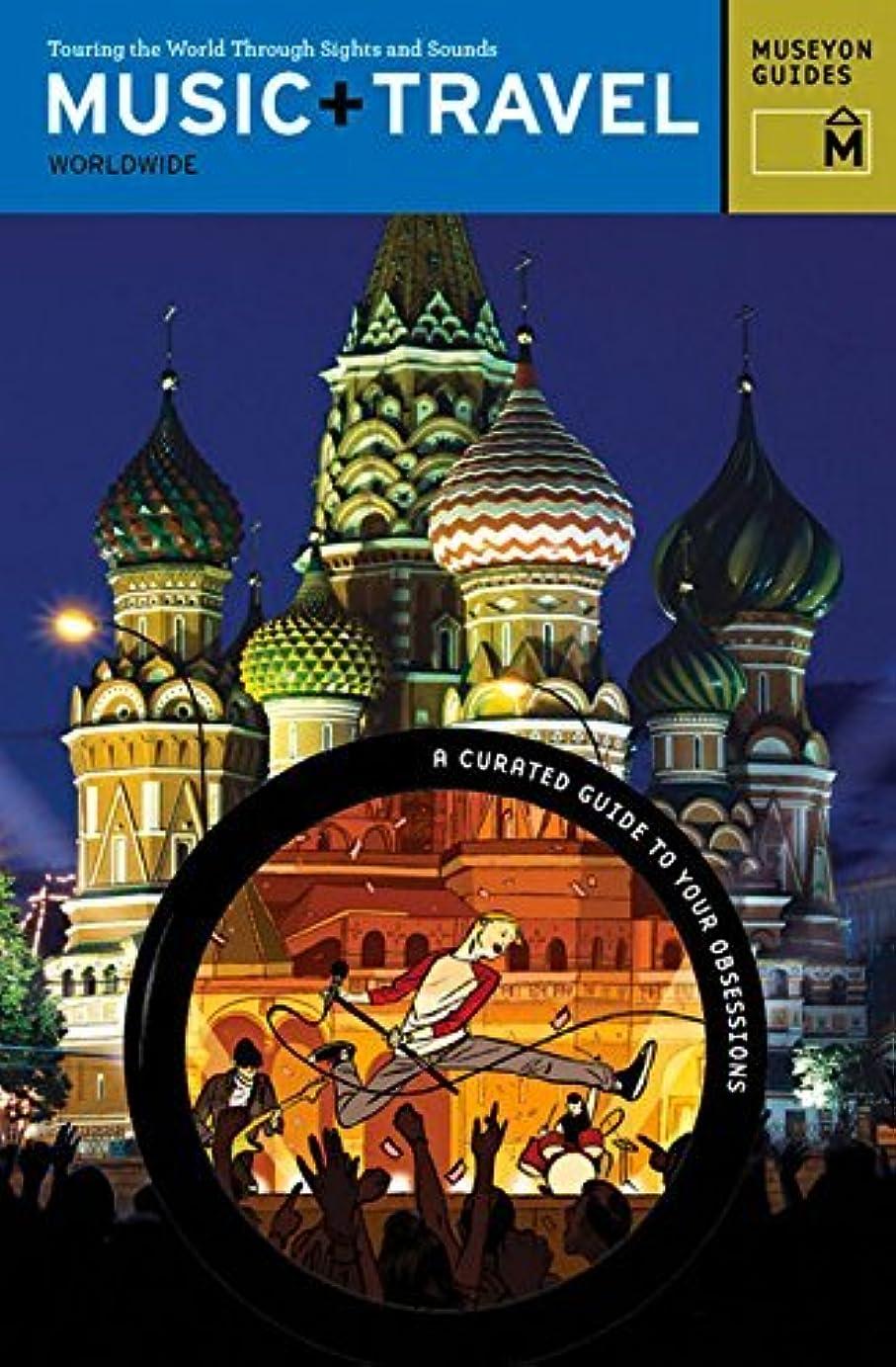 すでに緊張湿原Music + Travel Worldwide: Touring the Globe Through Sights and Sounds (Museyon Guides) (English Edition)