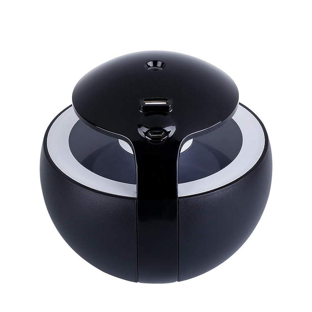 面白い絶望清めるナイトエルフ加湿器多機能USB小型ライト小型ファンホームデスクトップエアコンルーム加湿,Black