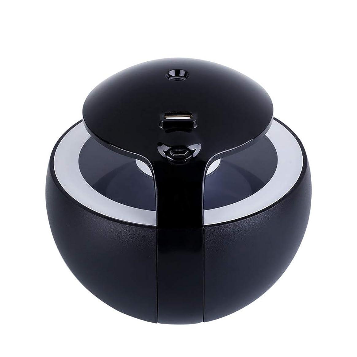 スラック政権肌ナイトエルフ加湿器多機能USB小型ライト小型ファンホームデスクトップエアコンルーム加湿,Black