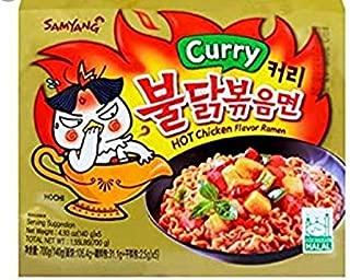 Hot Chicken Instant Ramen - Curry