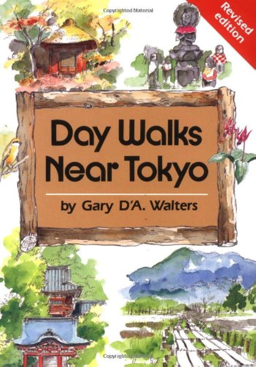 暗唱するドット見つけた英文版 東京日帰りハイキングガイド 【改訂版】 - Day Walks near Tokyo