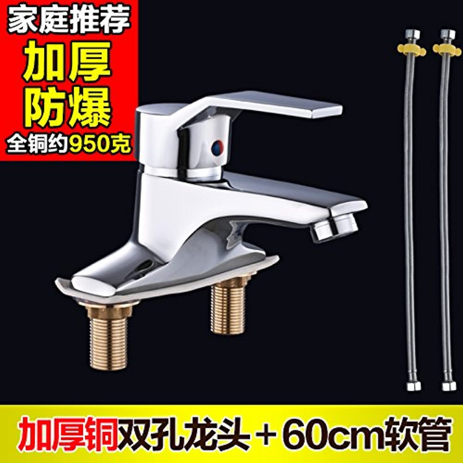 SunZICold and hot water tap copper double basin faucet sink three basin wash basin wash basin faucet,D general (copper) faucet 60CM soft