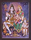 HandicraftStore Lord Shiva in Himalaya mit Seiner Familie