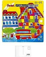 ぺんてる クレヨン色えんぴつ パスティック GC1-15 15色 + 画材屋ドットコム ポストカードA