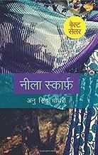 Neela Scarf  (Hindi)