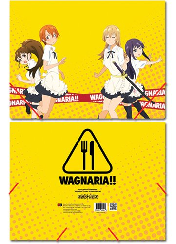 Wagnaria Group Elastic Band Document Dossier