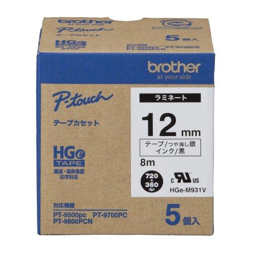 ブラザー工業 HGeテープ ラミネートテープ(銀マット/黒字)12mm 長さ8m 5本パック HGe-M931V