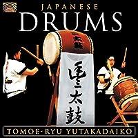 日本の和太鼓 巴流・豊太鼓 (Japanese Drums)