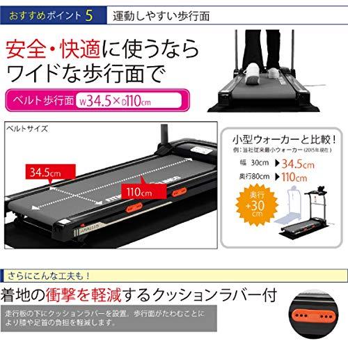 ALINCO(アルインコ)『ランニングマシン1115』
