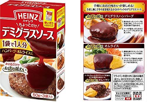 ハインツ (Heinz) デミグラスソース ちょっとだけデミグラスソース×6箱