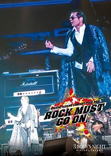 【Amazon.co.jp限定】ROCK MUST GO ON 2019(ラバーコースター1種付) [Blu-ray]