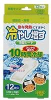 紀陽除虫菊 冷やし増す 冷却シート 12枚入 子供用 無香【まとめ買い8個セット】 K-2167
