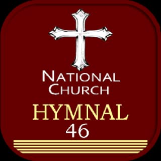 Hymnal This Is My Fathers's World