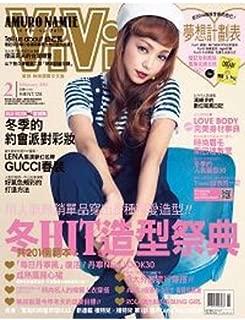 Best gq beauty taiwan Reviews