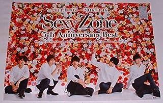 Sexy Zone 5th anniversary best 非売品 B2 ポスター