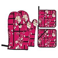 オーブンミットと鍋つかみ4個セットバレンタインデーのホットピンクの迷路のバラの花 オーブンミット耐熱鍋つかみ綿滑り止めクッキンググローブベーキングキッチンカウンターセーフトリベットマットバーベキュー