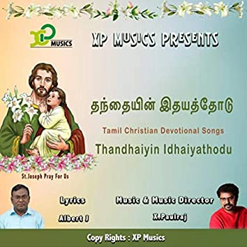 Thandhaiyin Idhaiyathodu