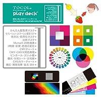 TOCOL Play Deck ■光と色彩のラーニングツール■