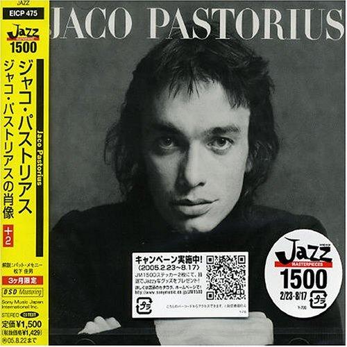 ジャコ・パストリアスの肖像+2