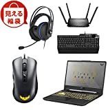 ASUS Gaming 福袋【入門5点セット】(ノートパソコン+マウス+キーボード+ヘッドセット+ルーター)