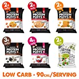 Shrewd Food Low Carb Keto Protein Puffs Variety 12 Pack   14g Protein per Serving, Low Carb, Gluten Free Snacks   No Artificial Flavors   Soy Free, Peanut Free