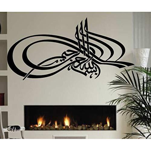 113 * 56cm Wall sticker Islam calligrafia orientale bismillah Tugra rimorchiara turco