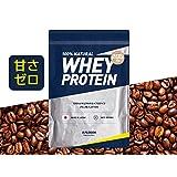 ホエイプロテイン エクスプロージョン 【3㎏(約100食分)】 大容量 国内製造 甘さゼロ カフェオレ味