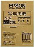 セイコーエプソン 写真用紙(光沢) A4 KA4250PSKR 1箱(250枚)
