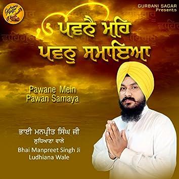 Pawane Mein Pawan Samaya