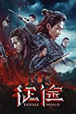 lcyqq 1000 Teile Puzzle - Double World Movie Poster,