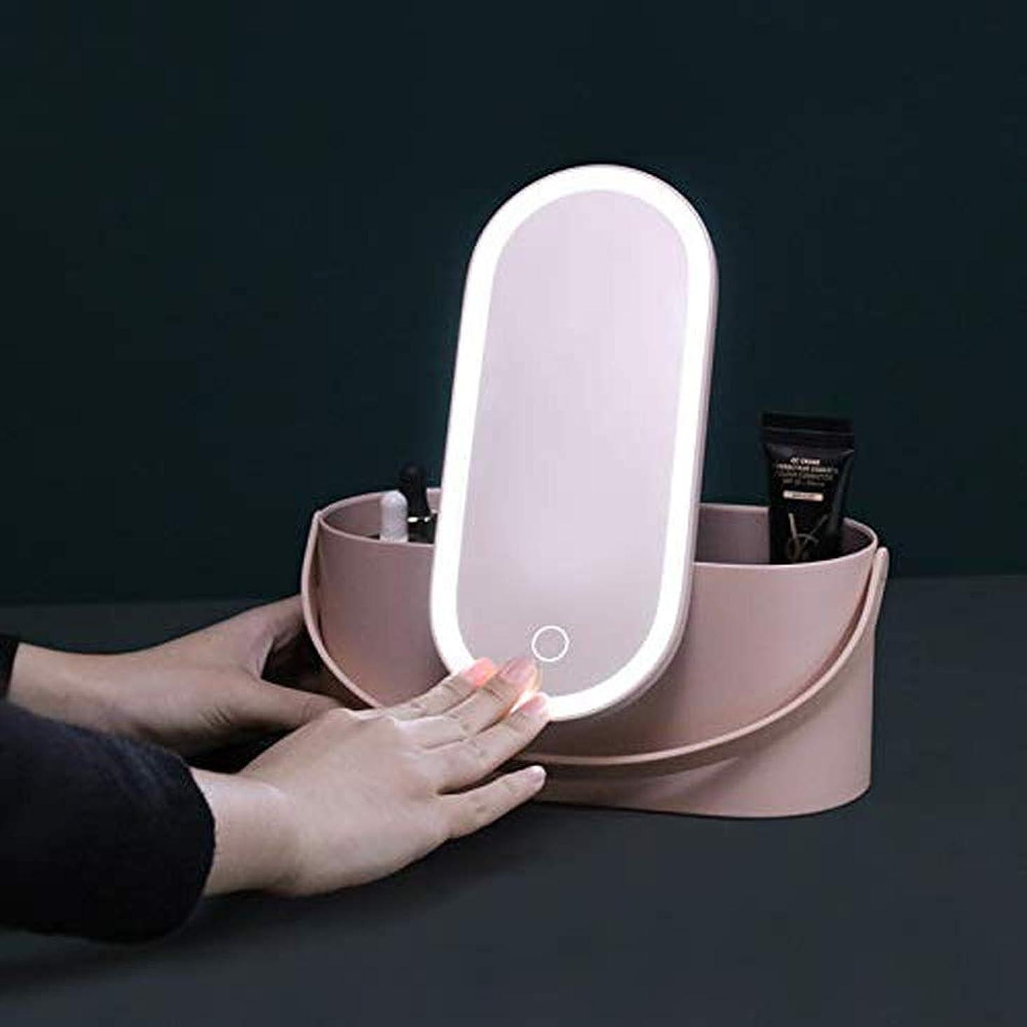 傷跡アジテーション敬なAp&exclusive 化粧鏡付きの便携式メイクボックス 鏡 卓上化粧品収納ボックス LEDライト付きミラー 明るさ調節可能 180度回転 USB 旅行中にいつでも化粧直し 鏡台として使える