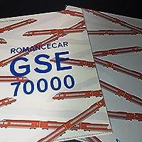 小田急ロマンスカー GSE クリアファイル 2種 セット