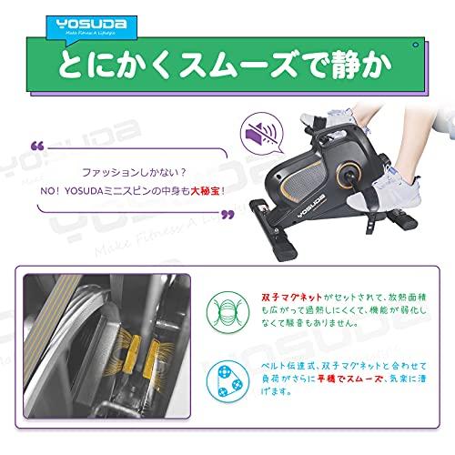 YOSUDA(ヨスダ)ミニスピンバイクフィットネスバイクエアロビクスバイク健康器具マグネット式コンパクト小型省スペース負荷調節メーター軽量有酸素運動運動不足解消おすすめ家庭用静音職場用日本語説明書