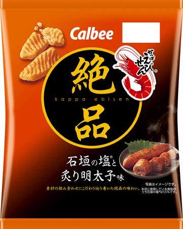 【販路限定品】カルビー 絶品かっぱえびせん 石垣の塩と炙り明太子味 60g×12袋