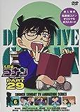 名探偵コナン PART29 Vol.6[DVD]