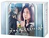 知らなくていいコト Blu-ray BOX[VPXX-71809][Blu-ray/ブルーレイ]