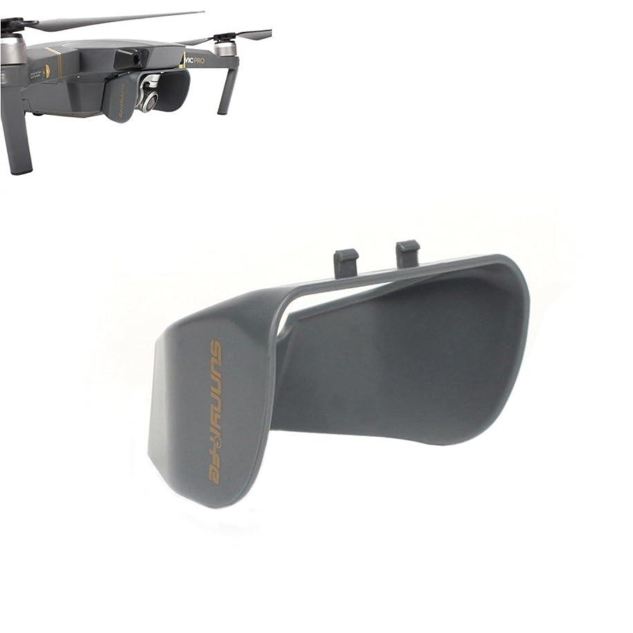 Camera Guard Protector Sunshade Lens Cover Hood for DJI Mavic Pro/Platinum Grey