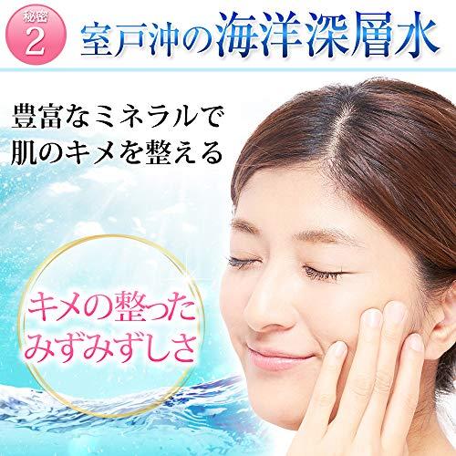アカランエッセンシャルウォータージェル120gオイルフリー美容成分無添加高保湿オールインワン敏感肌乾燥肌