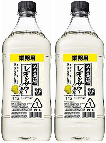 【オマケ付き】サントリー こだわり酒場のレモンサワーの素 1,800ml (2本セット)